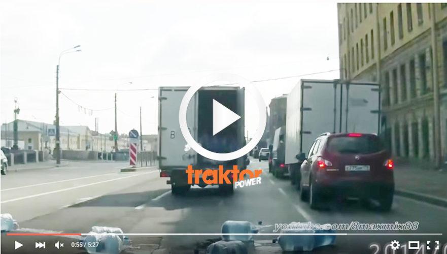 Se upp för lastbilen framför dig!!!